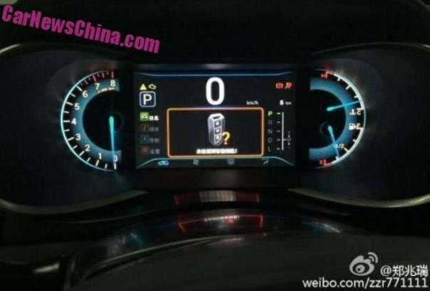 cowin-x3-china-3