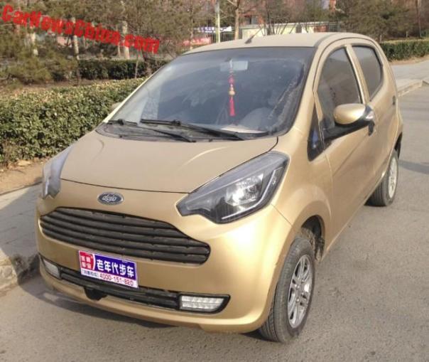 Eye to Eye with the Dojo Pioneer EV in China