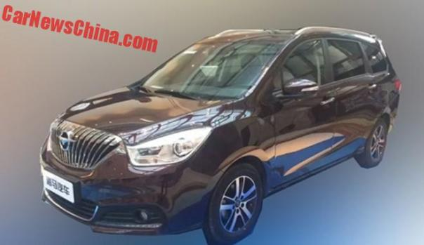 Spy Shots: Haima VB100 = the Haima V70