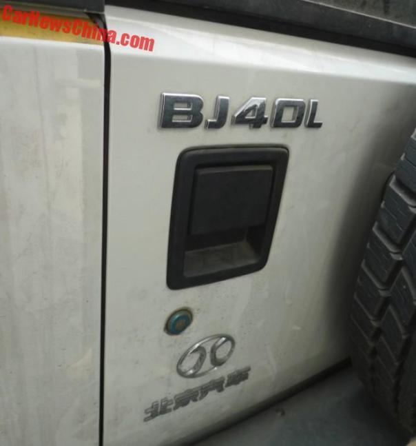 bj40l-china-bj-5a
