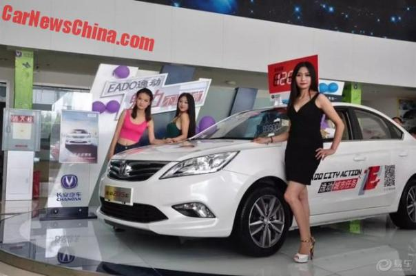 changan-girls-china-7