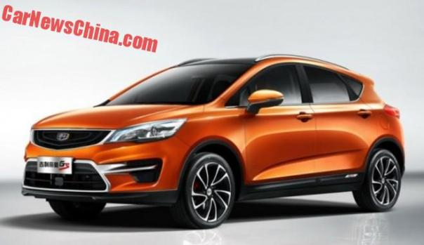 Officially Official: this is the Geely Emgrand GS for China