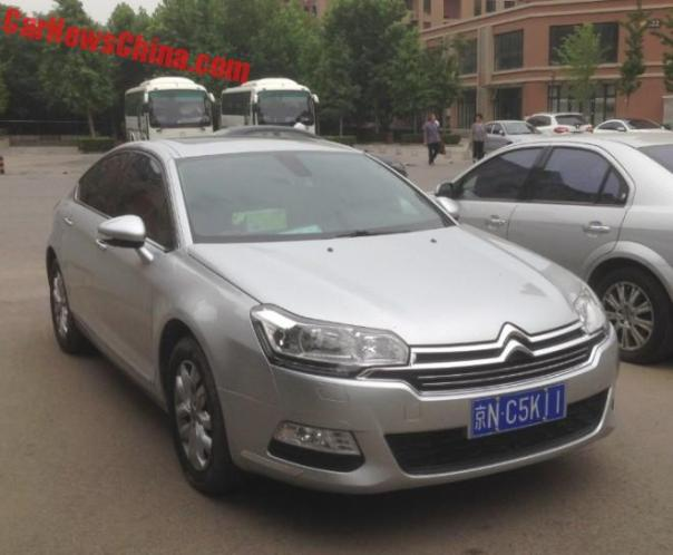 license-china-4-1