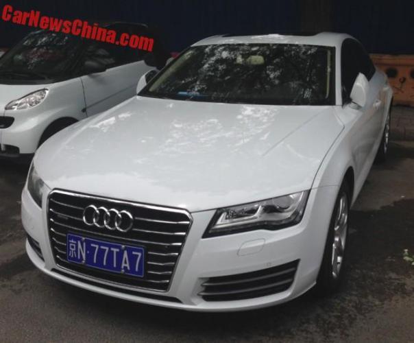 license-china-4-7