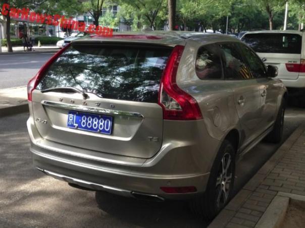 license-plate-china-3-4b