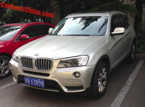 license-plate-china-3-8
