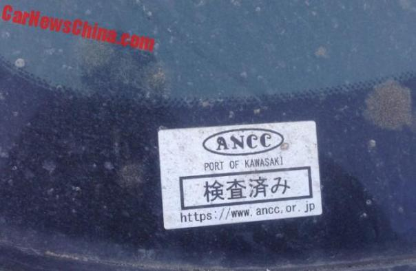 nissan-fairlady-china-2d
