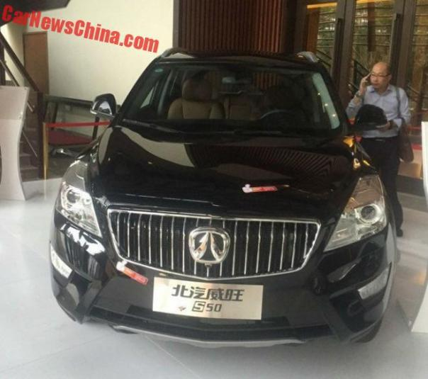 Spy Shots: Beijing Auto Weiwang S50 SUV is Ready for China
