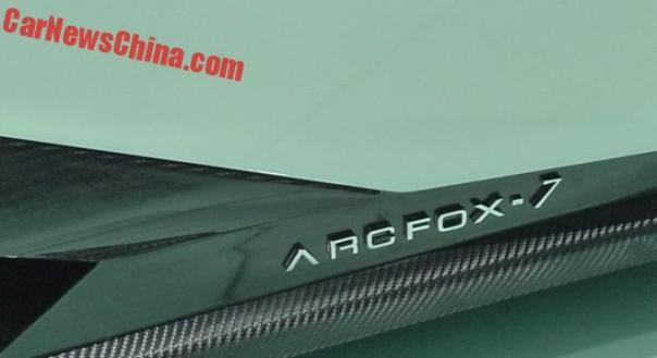 arcfox-7-china-5a