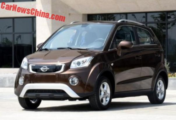 New Car Brand from China: Changjiang EV, with a small electric hatchback