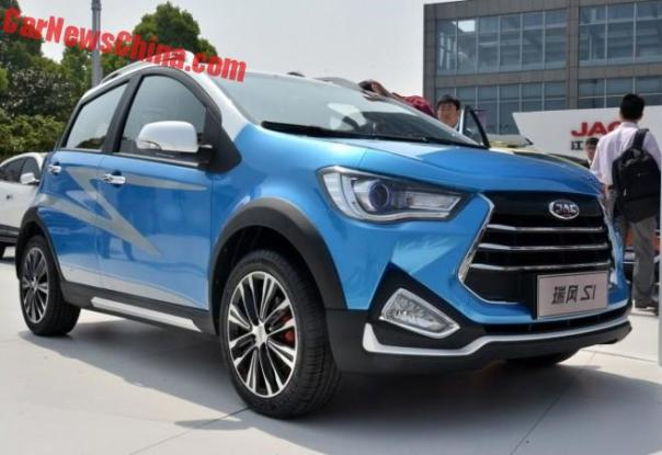 This is the new JAC Refine S3 crossover for China