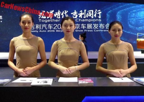 The Brochure Babes of the Beijing Auto Show Part 2