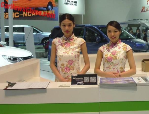 beijing-brochure-babes2-2-baojun