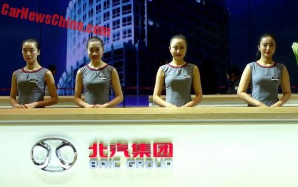 beijing-brochure-babes2-7-changan-5