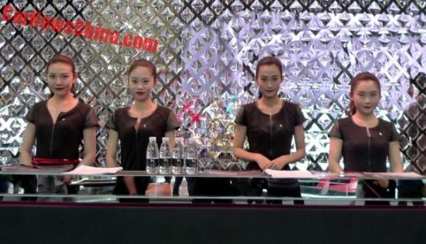 beijing-brochure-babes2-7-changan-7