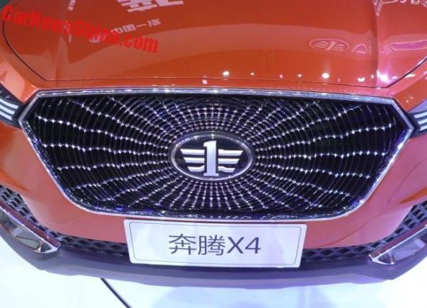 besturn-x4-china-2