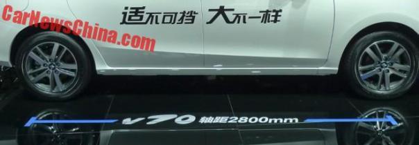 haima-v70-china-3