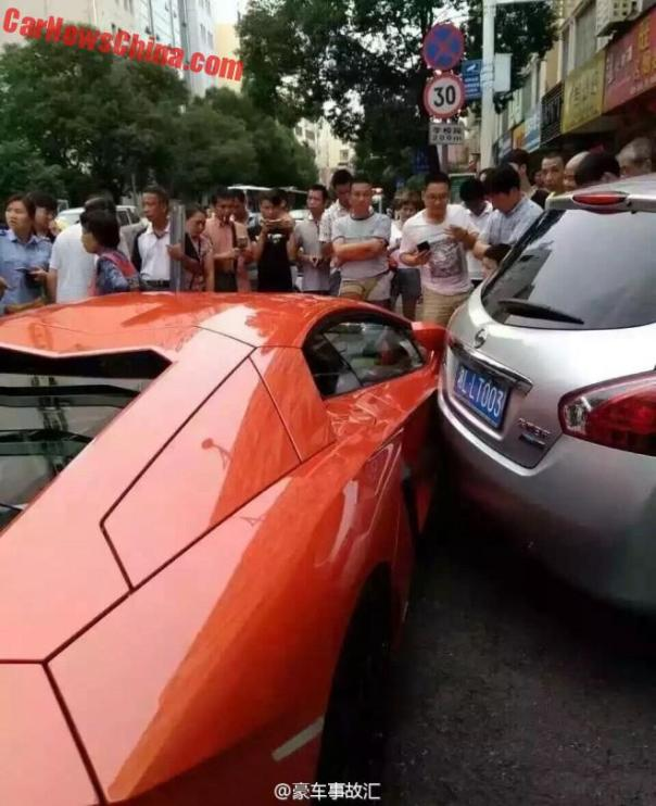 lamborghini-crash-china-1a