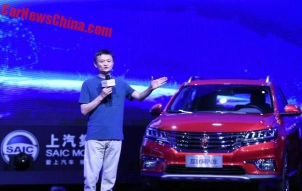Alibaba And SAIC Launch 'Internet Car' In China