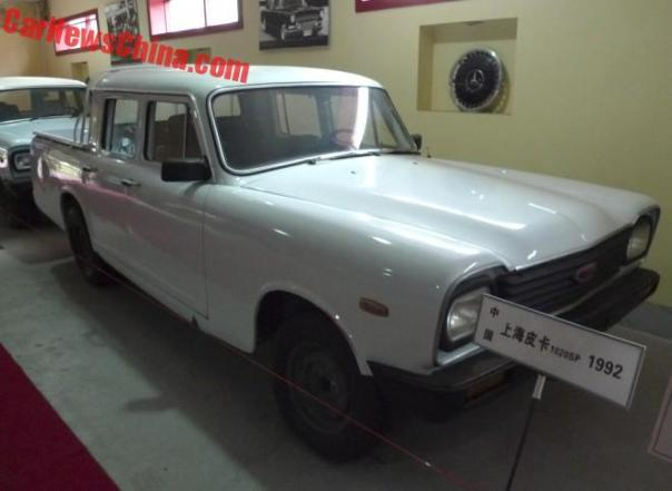 The Shanghai SH1020SP Pickup Truck At The Former Dalian Classic Car Museum