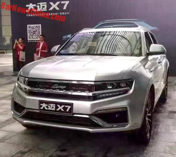 First Photos Of The Zotye Damai X7 SUV For China