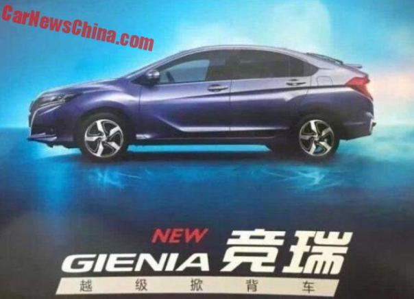 2016 Chengdu Auto Show Preview