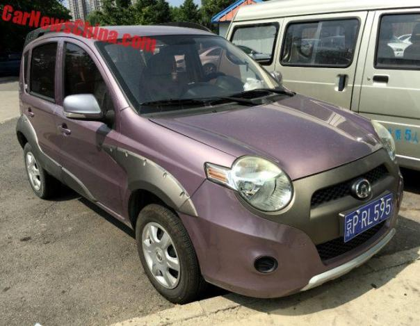 Spotted In China: Great Wall Mini SUV