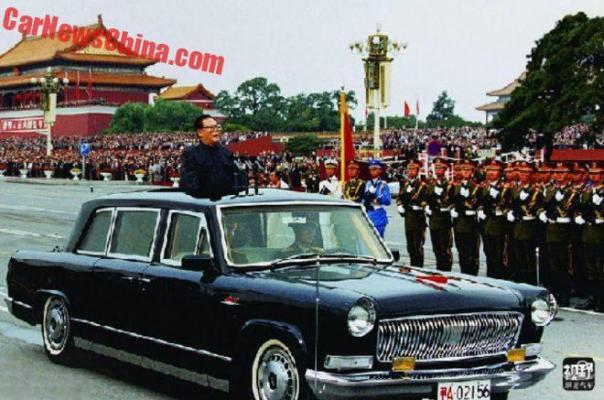 hongqi museum 1-9o