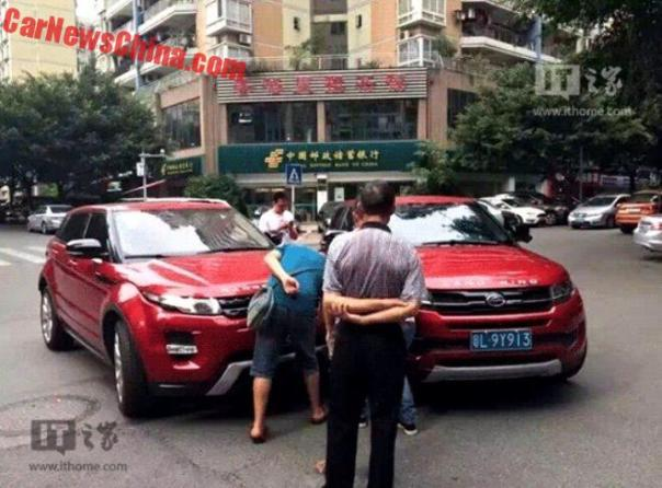 landwind-crash-china-1