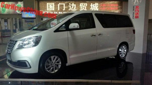 ruli-v8-china-2