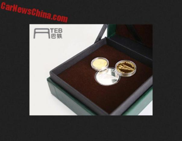 China's Straddling Bus Company Starts Selling Commemorative Gold Coins