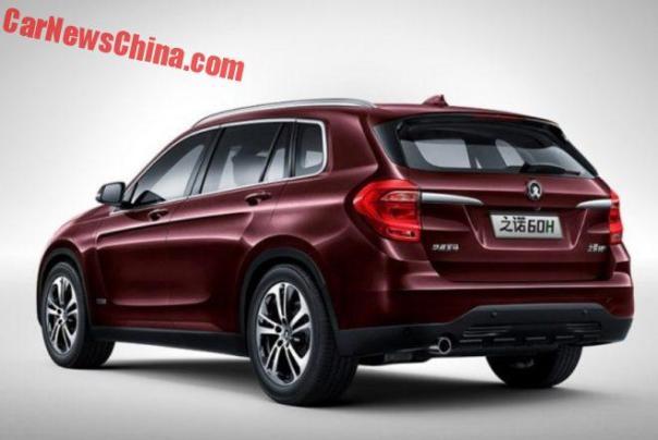 zinoro-60h-china-4