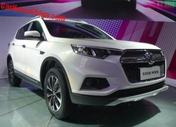 Dongfeng Fengdu MX5 SUV Launched On The Chengdu Auto Show In China