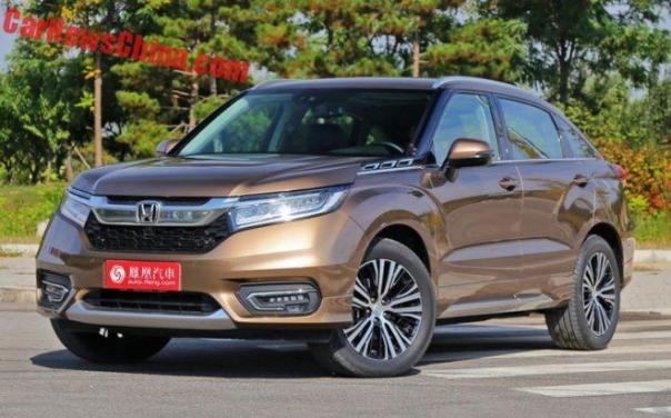 Honda Avancier Hits The Chinese Car Market