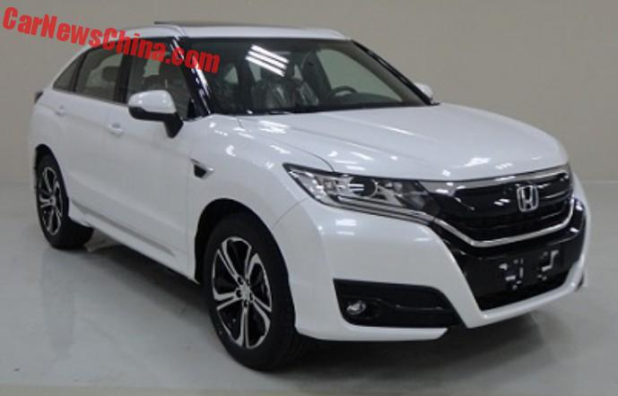 New Honda Suv >> This Is The New Honda Ur V Suv For The Chinese Car Market