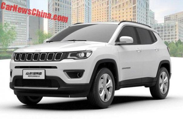 China-made Jeep Compass To Debut In November