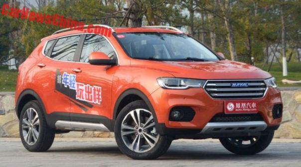 haval h2s-2