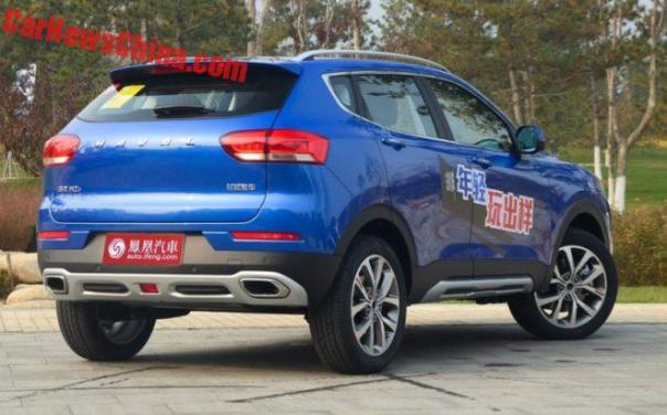 haval h2s-5