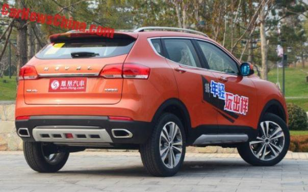 haval h2s-6