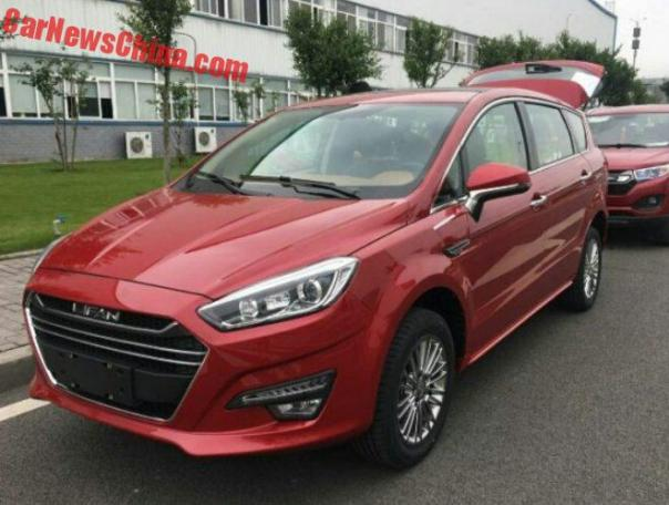 New Photos Of The Lifan Xuanlang Ford S-Max Clone