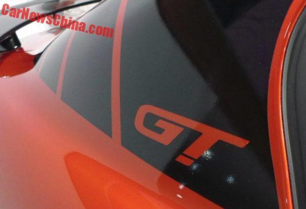 qoros-3-gt-5