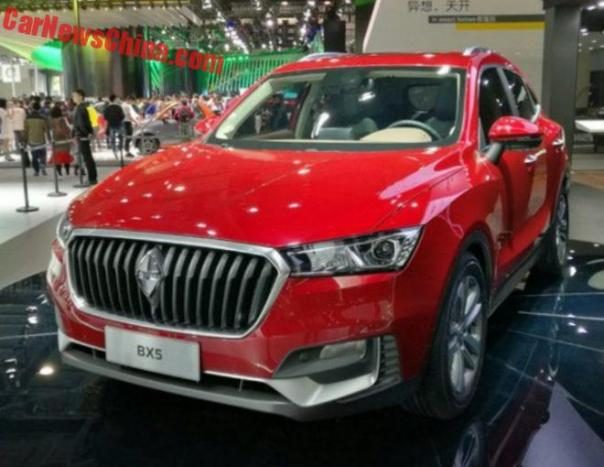 Borgward BX5 Will Hit The China Car Market In March