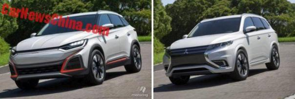 Oh No Is Chinese EV Startup WM Motors Just A Big Photoshop?