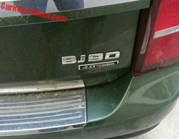 bj90-7