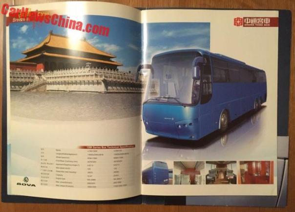 bova-brochure-3
