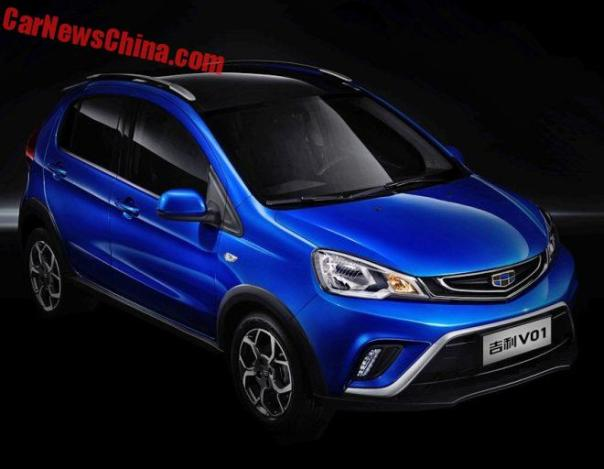 Official Photos Of The Geely Emgrand Mini For China