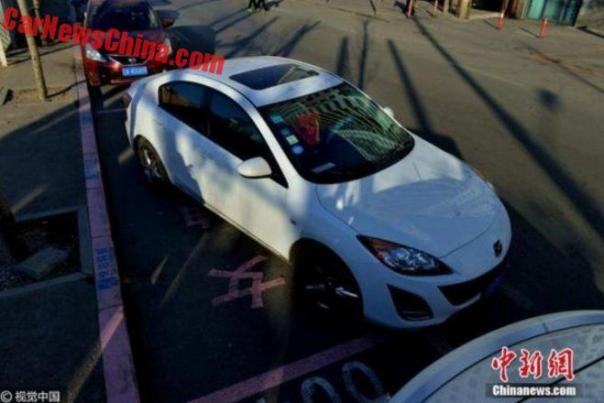 Women-Only Parking Lots On The Street In China