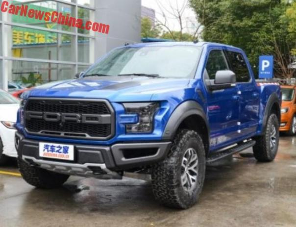 First China-Spec Ford F-150 Raptor Arrives In Shanghai