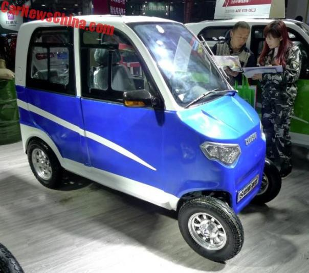 The Zhongguo Lingshi Xiaoyuan Has Wheels For Bumpers And Doors On Only One Side