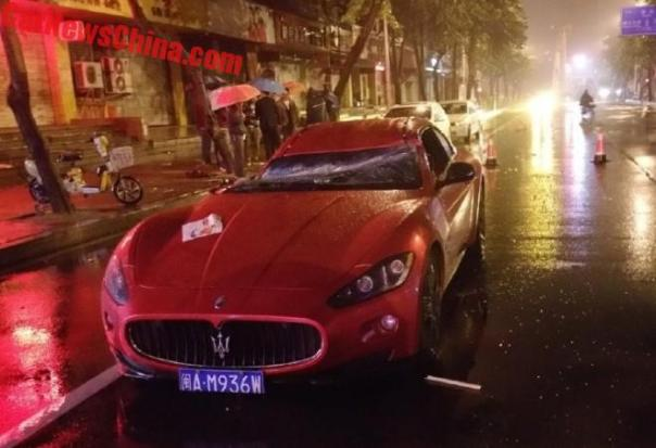 Telephone Pole Hits On Pink Maserati GT In China